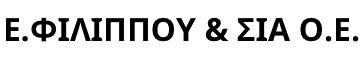 filippou-logo
